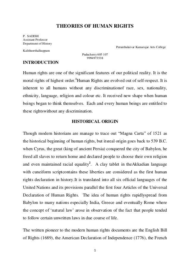 Theories Of Human Rights Full Paper Human Rights Essay Essay Good Leadership Skills