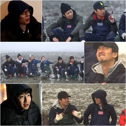 running man ep 147 eng sub full