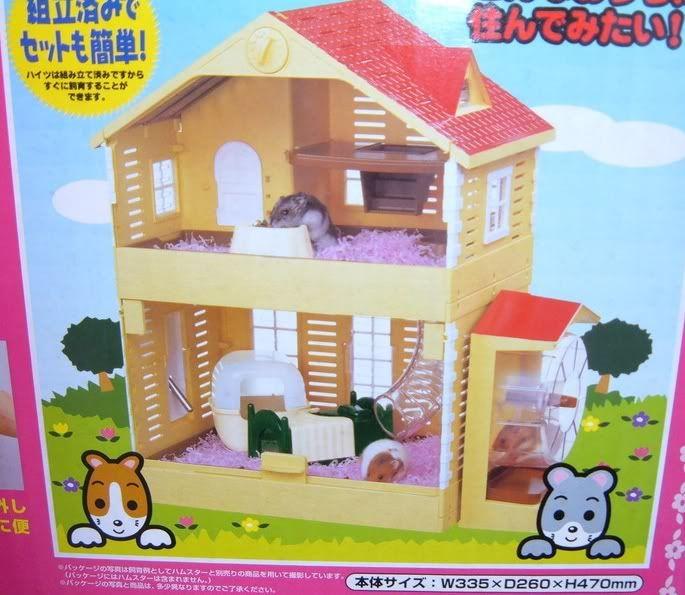 Sujet : Cage doll house hamster • MaSouris.fr • Le forum sur la souris domestique