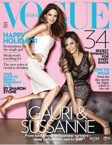 Gauri and Sussanne on the cover page of Vogue India
