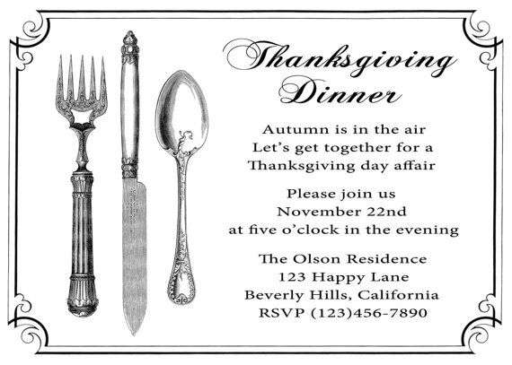 Thanksgiving Dinner Party Black And White By CupidDesigns On Etsy 2000