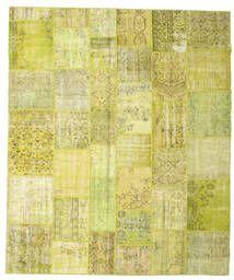 Patchwork rug XCGZH586