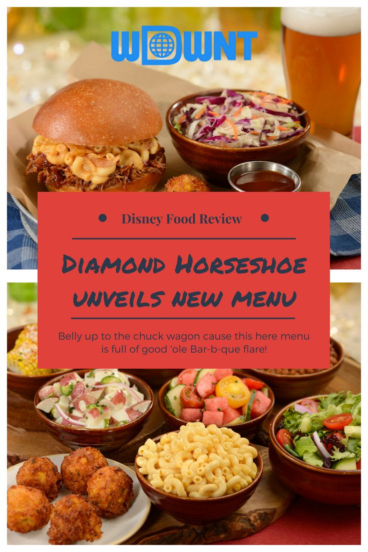 Full Menu Revealed Including Ala Carte And All You Care To Eat Options From Appetizers To Sandwiches To Dinners To Desserts New Menu Food Reviews Disney Food