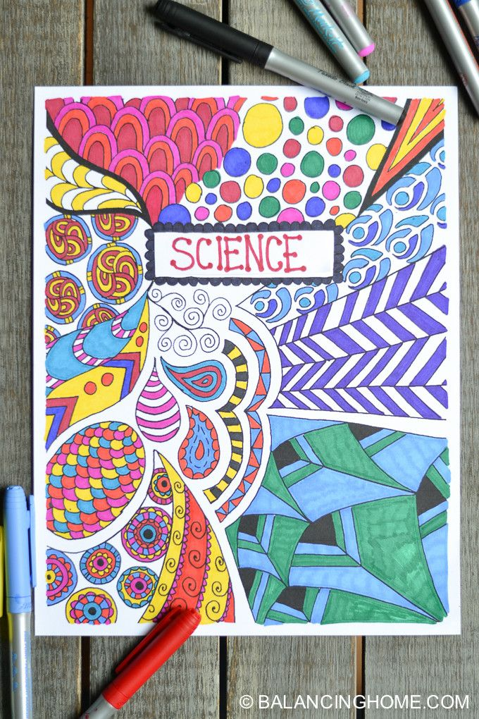 Science Book Cover Printable : Coloring page binder cover printable organization tips