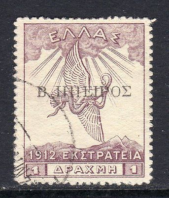 EPIRUS 1914 - 1Dr Campaign with ovpt Europe, Greece