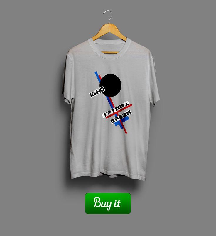 Кино Группа крови  | #группа #крови #Виктор #Цой #Жив #Кино #Рок #Группа #футболка #tshirt #tsoy