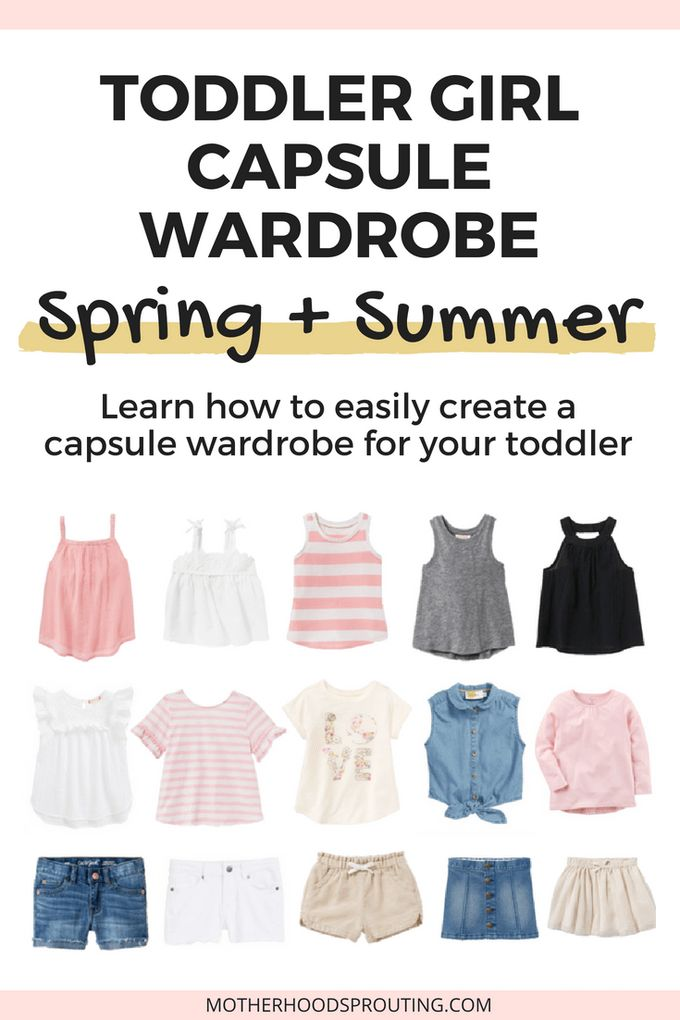 Check out this toddler girl capsule wardrobe for spring and summer. These toddler girl clothes can be interchanged and made into lots of toddler girl outfits!