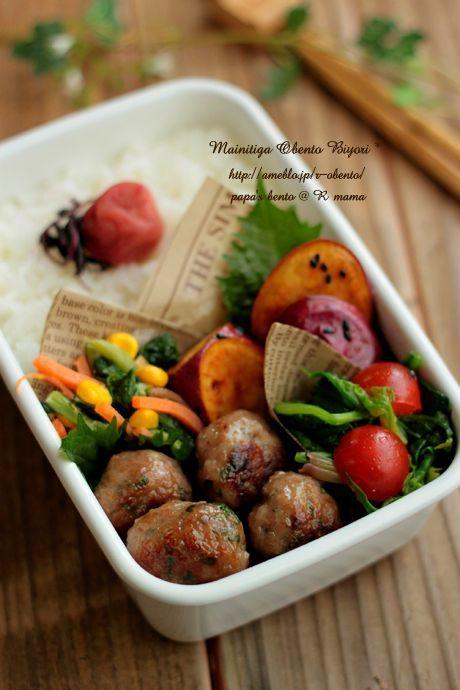 MeatBall Bento にんにく味噌の大葉肉団子弁当