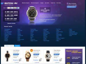"""Познакомьтесь с выгодным предложением : """" Продается интернет магазин """" Данный интернет магазин имеет основное направление по продаже швейцарских часов . На этом"""