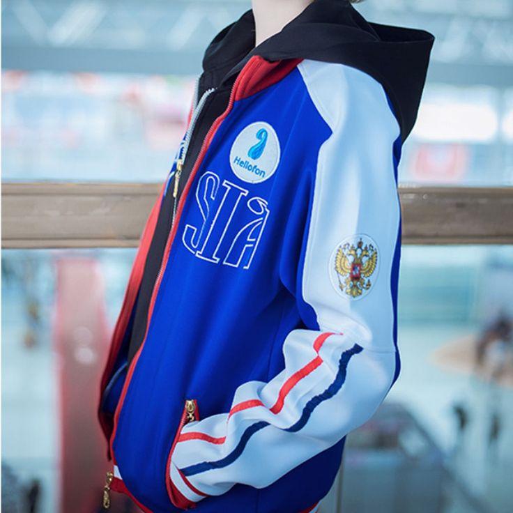 Cosplay Kostüm YURI !!! Auf Eis Yuri On Ice Plisetsky Sport Uniform Jacke Mantel in Kleidung & Accessoires, Kostüme & Verkleidungen, Kostüme | eBay!