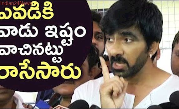 Ravi Teja Interacting With Media About His Brother | Ravi Teja Fires On Social Media | TFPC