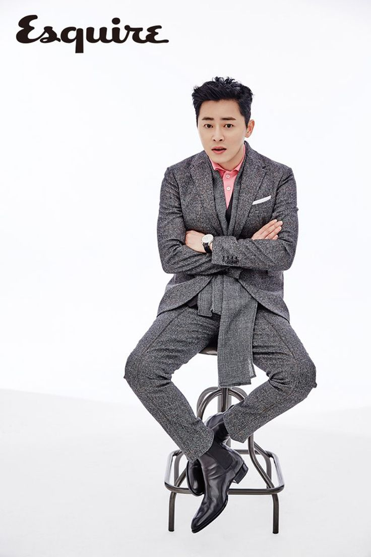 Jo Jung Suk - Esquire Magazine January Issue '17