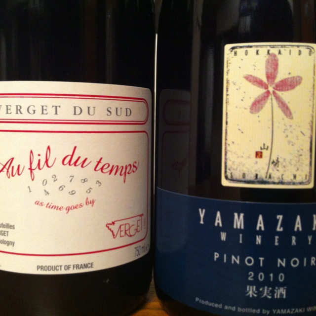 Today's daily wines I bought!