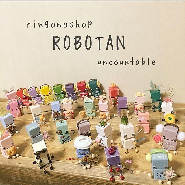 女性で、Otherのベンチ DIY/インテリア雑貨/ナチュラル/工具/ロボット/DIY…などについてのインテリア実例を紹介。「ロボたん優しい色合い達」(この写真は 2016-10-27 23:07:55 に共有されました)