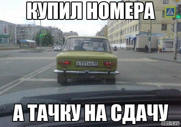 http://301-1.ru/img_files/2015_09_22_11_09_45_745827a0add5fa01c0b64bd60e61e66b.jpg