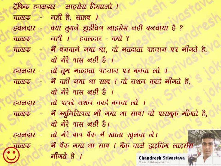 Chandresh Srivastava: Indian System.....