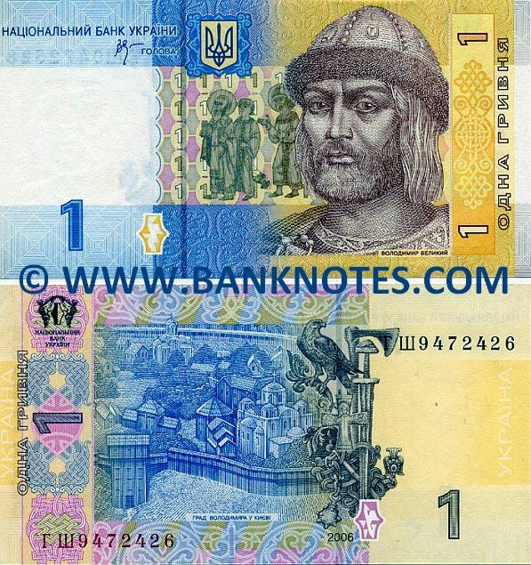 Ukraine 1 Hryvnia 2006 Front: Portrait of Volodymyr the Great (c. 958 - 1015), the Grand Prince of Kyiv (Kiev), also known as Vladimir Sviatoslavich the Great, the Prince of Novgorod. Orthodox saints and acolyte during church ceremony. Tryzub, the national coat of arms of Ukraine. Stylised grivna from the times of Kievan Rus as registration device. Back: Diorama of Volodymyr's Burg in Kyiv (Detynets; Citadel) with the Church of the Tithes or Church of the Dormition of the Virgin.
