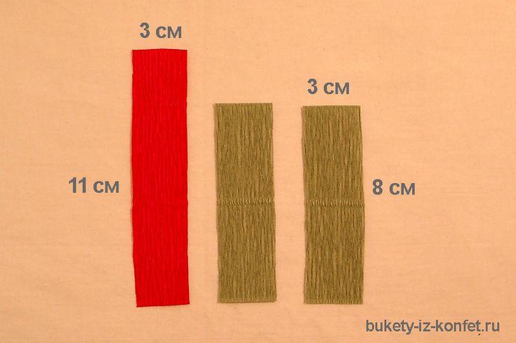 Мак из бумаги своими руками: как сделать мак для букета из конфет