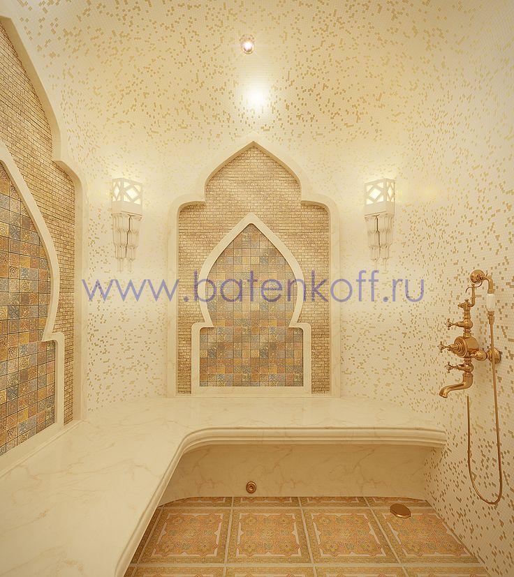 Дизайн турецкой бани хаммам, отделка мозаикой в восточном стиле