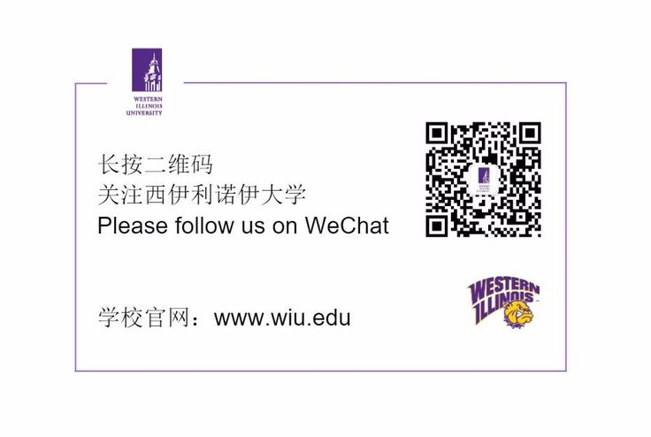 Western English as a Second Language (WESL) – WESL – Western Illinois University #wesl, #western #english, #language, #second #language, #chinese, #japanese http://education.nef2.com/western-english-as-a-second-language-wesl-wesl-western-illinois-university-wesl-western-english-language-second-language-chinese-japanese/  # Western's English as a Second Language Institute (WESL) We hope to see YOU on one of these start dates! Summer 2017 – May 22 Fall 2017 – August 21 Spring 2018 – January 16…