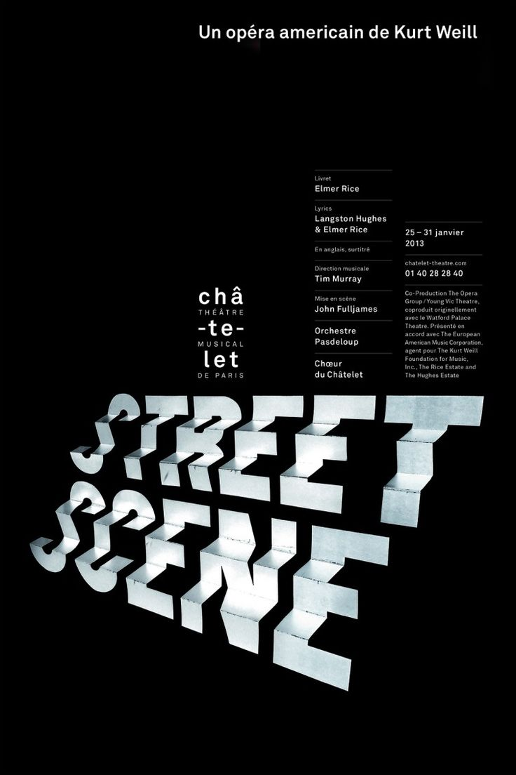 Philippe apeloig street scene 2013 poster for the theatre chatelet this poster has received the taiwan international graphic design award 2013 gold medal