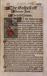 The beginning of the Gospel of John, from Tyndale's 1525 translation of the New Testament.