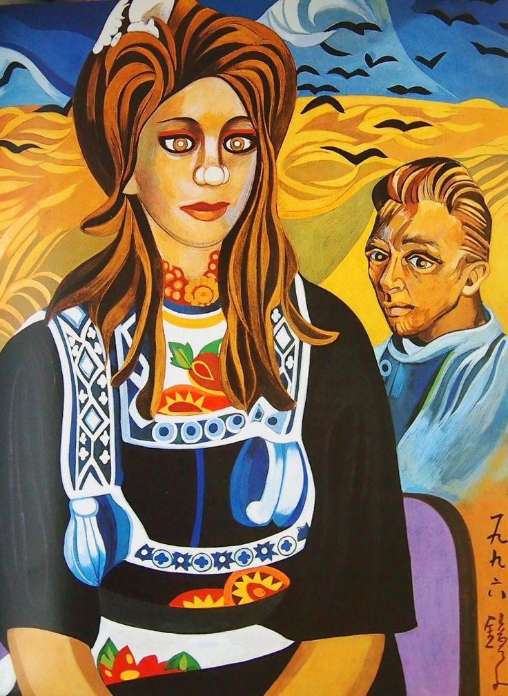 (Korea) Together with Gogh,1996 by Chun Kyung-ja (1924-2015). 고흐와 함께