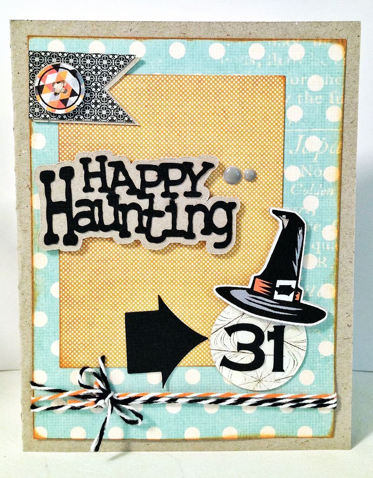 handmade halloween card made with silhouette cameo bakers twine card stock adhesive - Handmade Halloween Cards Pinterest