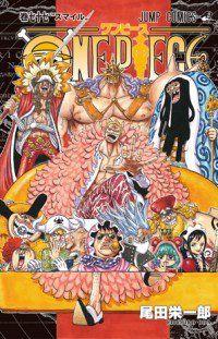 One Piece Manga english, One Piece 891  - Read naruto manga in Nine Manga