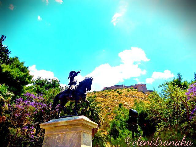 Ελένη Τράνακα: Ναύπλιο / Nafplio