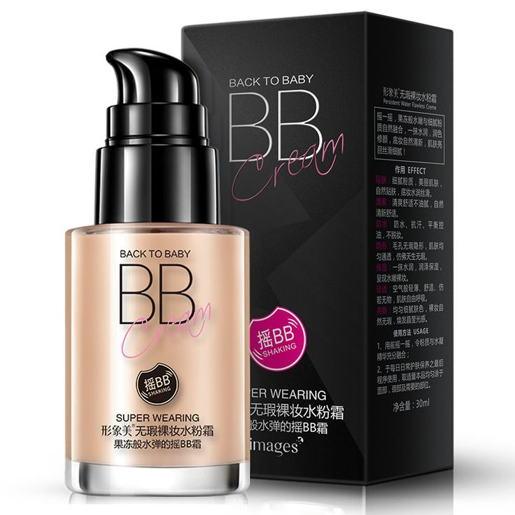 30 ml Super Wearing Oil-control BB cream moisturizing whitening naked makeup isolation block defect strong foundation Concealer #Affiliate