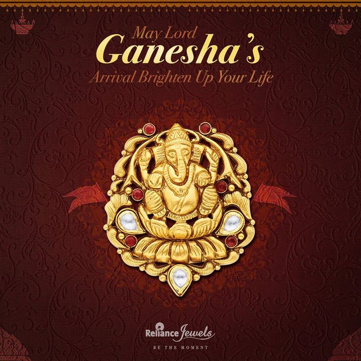 Team Reliance Jewels wishes you all Happy Ganesh Chaturthi. Reliance Jewels Be The Moment www.reliancejewels.com #reliance #reliancejewels #ganpati #ganpati2016 #ganeshchaturthi #ganeshutsav #occasion #moment #celebration #festival