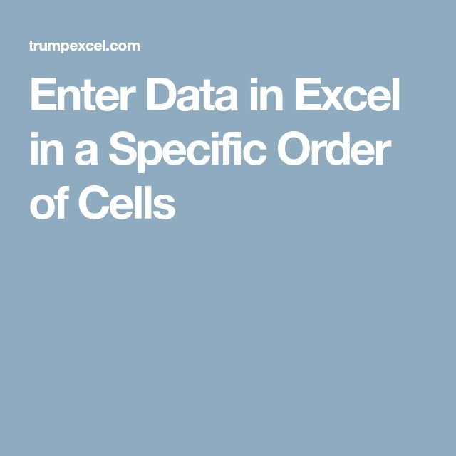 Enter Data in Excel in a Specific Order of Cells