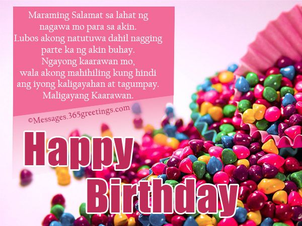 Tagalog Birthday Friend Messages