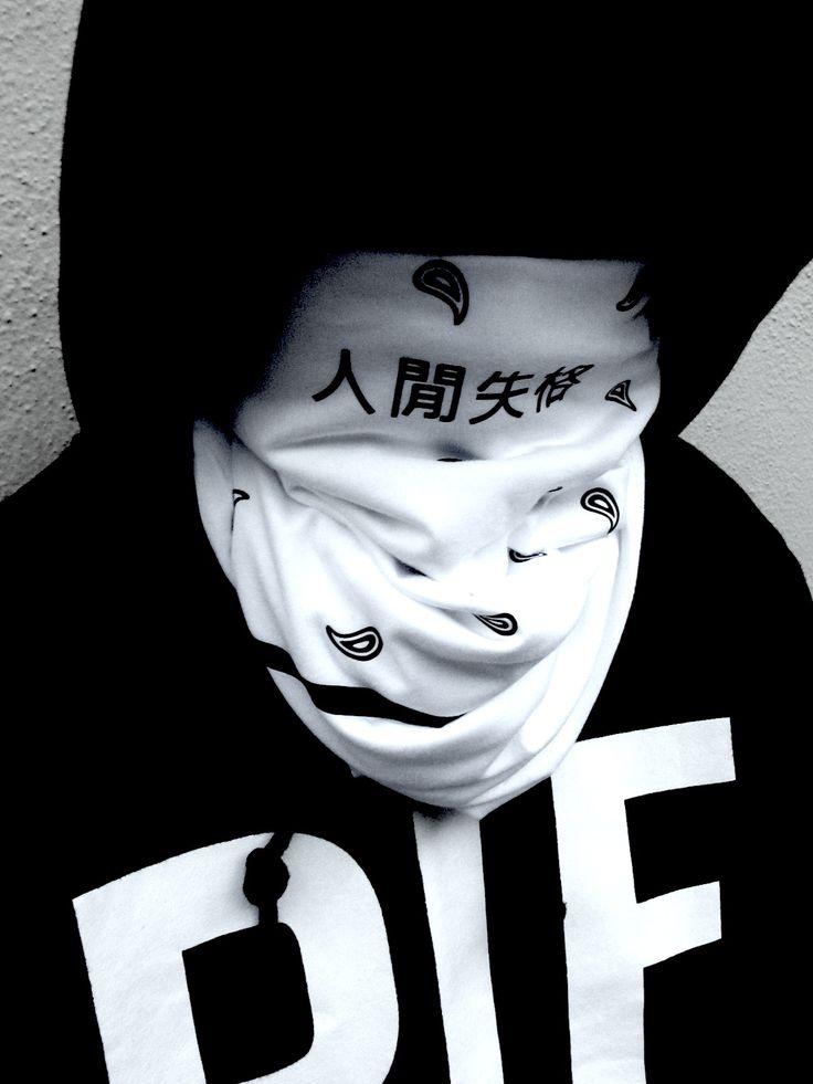 Street goth ninja,,, im so intrigued by this style