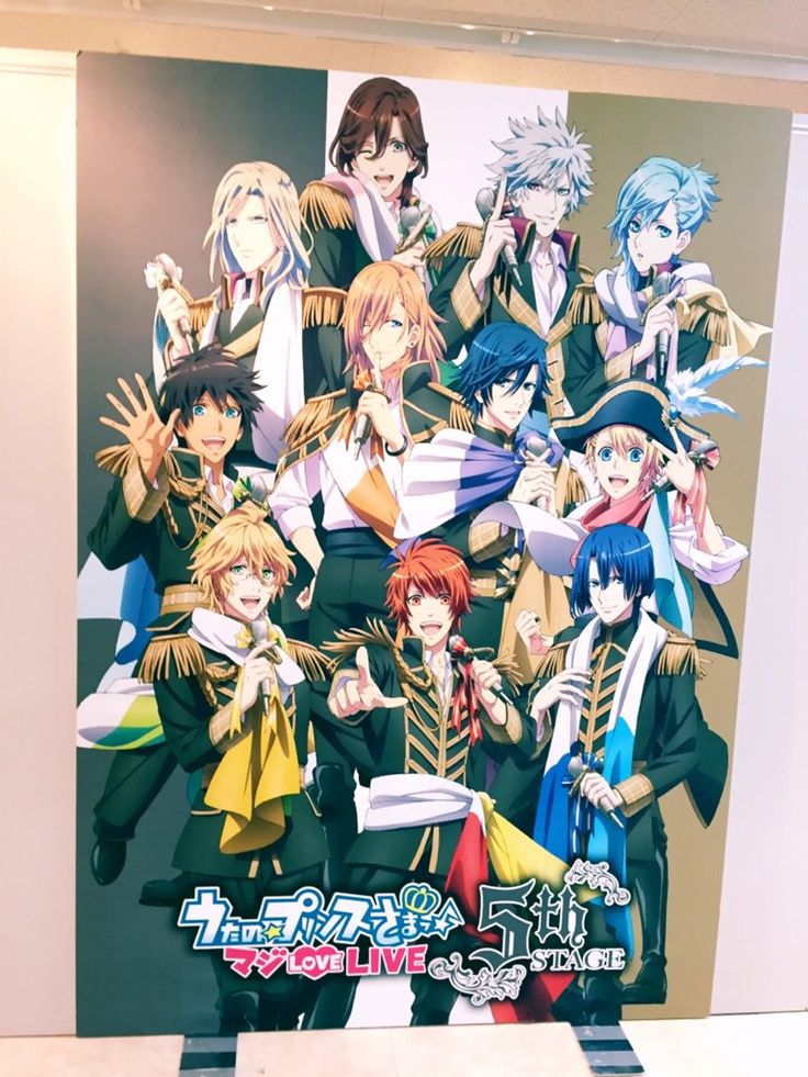 uta no prince sama anime plot