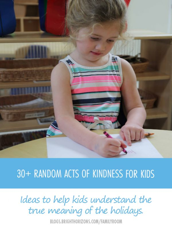 Help kids understand the true meaning of the holiday season by creating a Random Acts of Kindness calendar for them to complete each day in December.