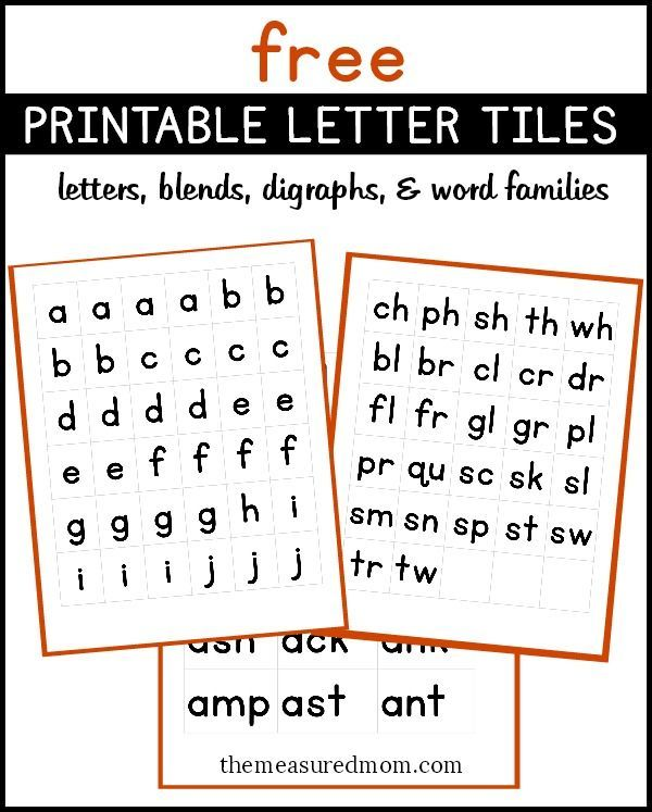 26 Best Spelling Games Worksheets Images On Pinterest English
