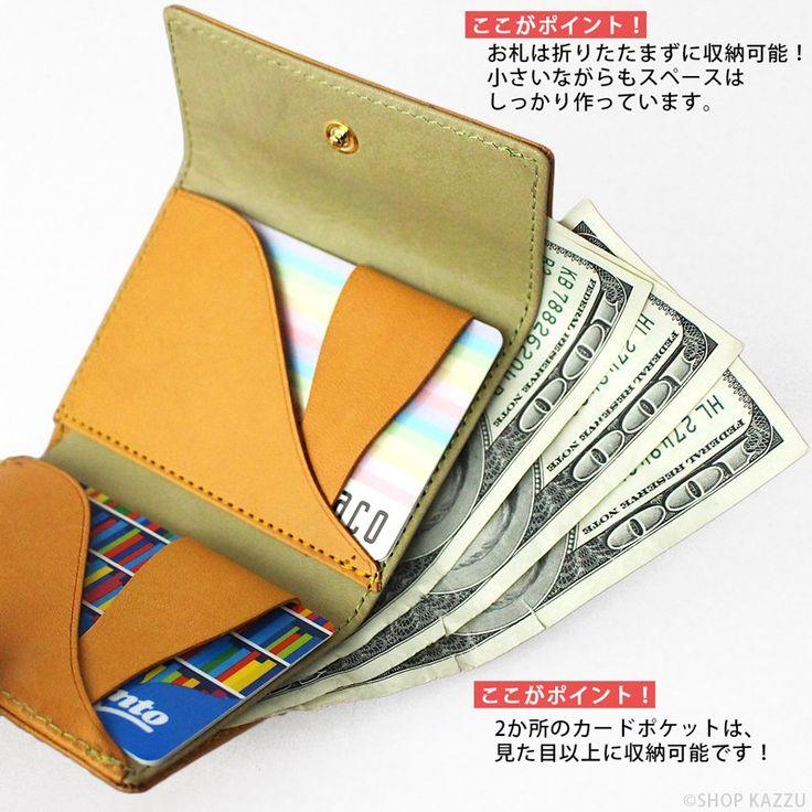 財布 小さい メンズ 三つ折り 本革 スペインレザー ヌメ革 小さい財布 コンパクトウォレット 65304|el-diablo|01