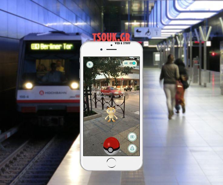 Pokemon GO Download APK – Αρχείο – Android – Έκδοση via @tsoukgr