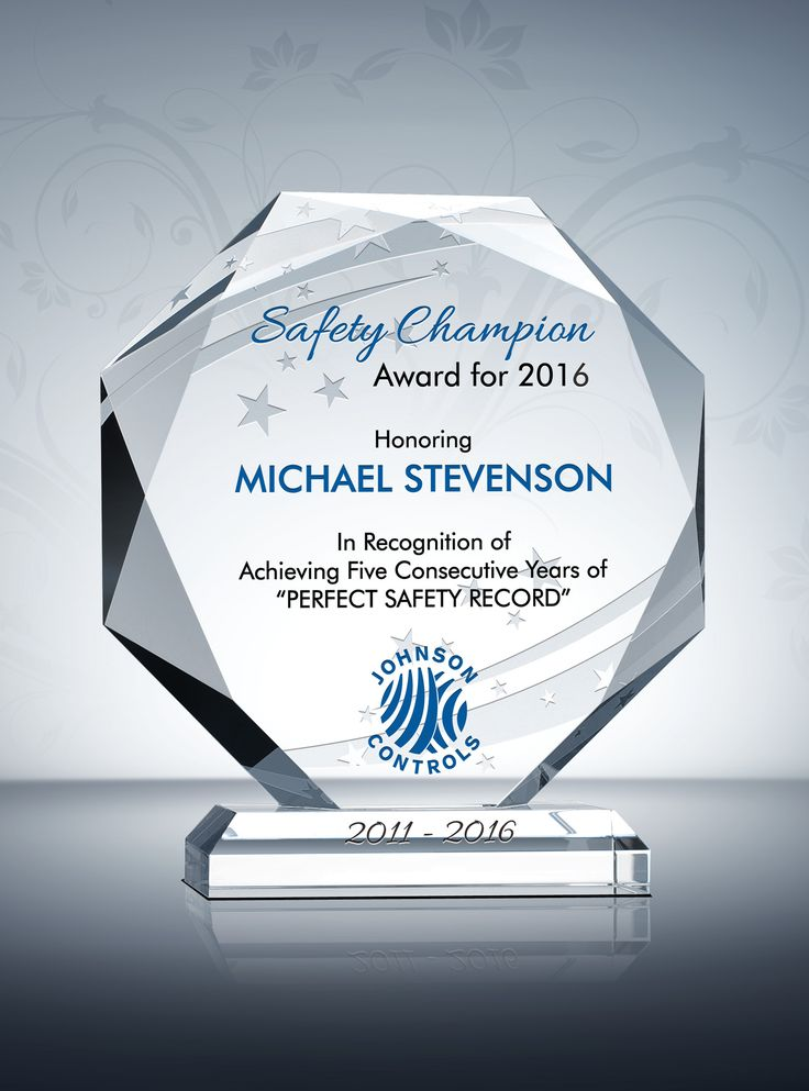 Octagon Safety Recognition Plaque | Safety Award Plaques ...
