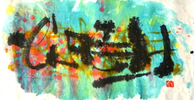Ernesto Rodriguez, artwork, Capturing the instant on http://my-art-gallery-artist-ernestorodriguez.com/
