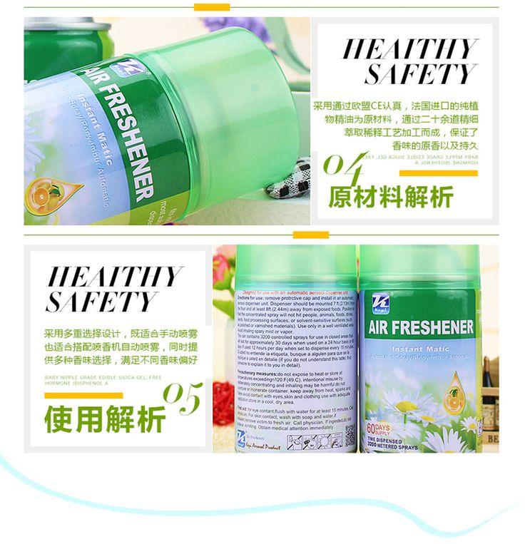 Автоматический спрей освежитель воздуха аэрозольный распылитель духов крытый туалет дезодорант туалет запах ароматерапия ароматы - Taobao