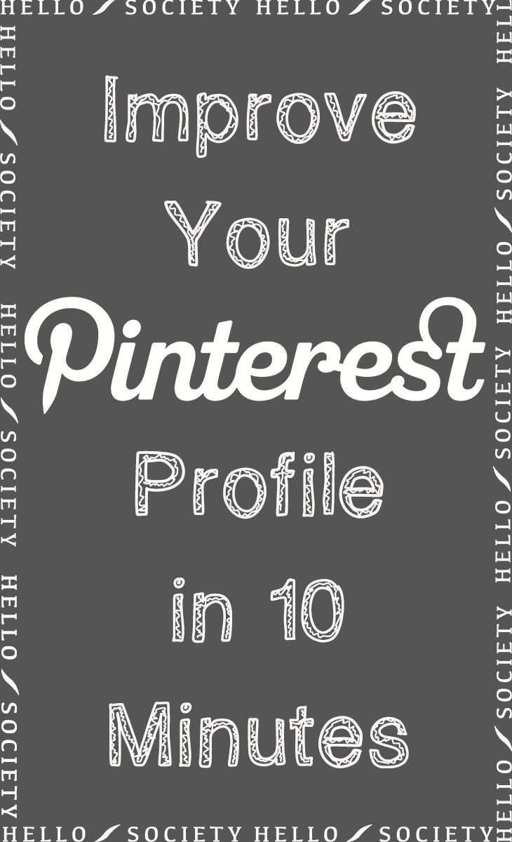 Don't forget to Pin it for later. Improve Your Pinterest Profile in 10 Minutes | HelloSociety Blog