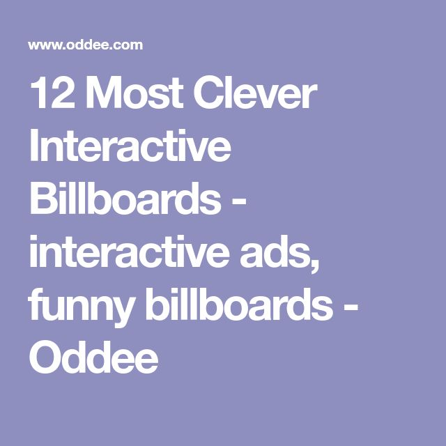 12 Most Clever Interactive Billboards - interactive ads, funny billboards - Oddee