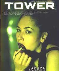TOWER No.78 - SAKURA