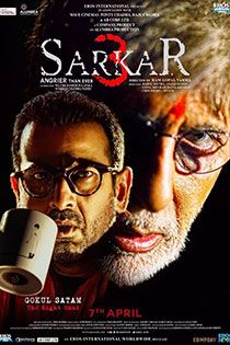 Sarkar 3 (2017) Hindi Movie Online in HD - Einthusan Amitabh Bachchan, Abhishek Bachchan, Yami Gautam Directed by Ram Gopal Varma Music by Ravi Shankar, Rohan Vinayak 2017 [UA] ENGLISH SUBTITLE