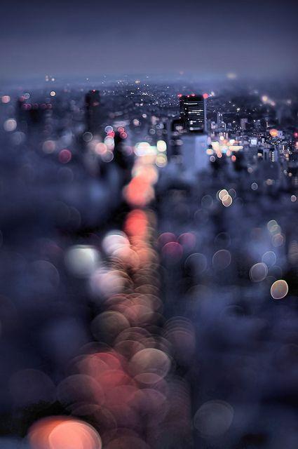 night view of Aoyama