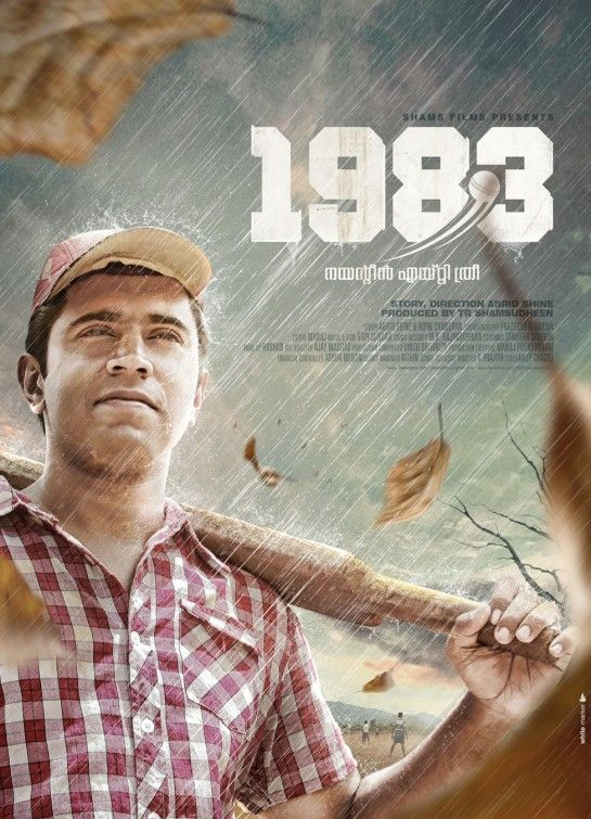 """1983"" a Malayalam Movie, directed by Abrid Shine, starring Nivin Pauly, Joy Mathew, Bhagath Abrid and Anoop Menon in lead roles. #1983 #NivinPauly"