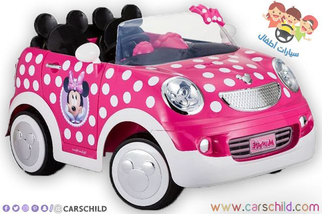 سيارة اطفال بنات Minnie Mouse كهربائية صغيرة Minnie Mouse Girl Minnie Mouse Toys Minnie Mouse Easter Basket